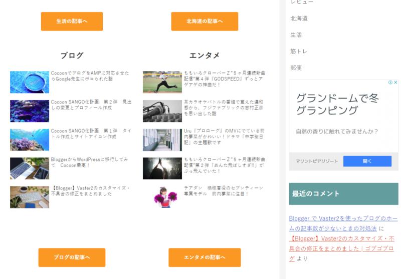自分のサイト