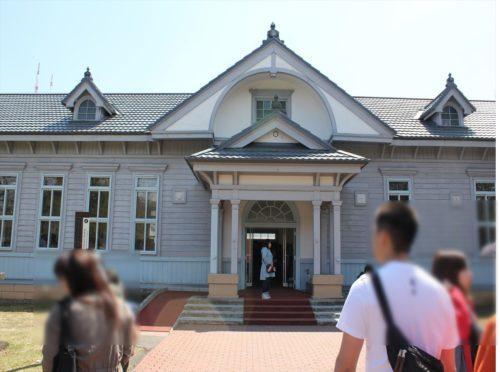 網走監獄 庁舎