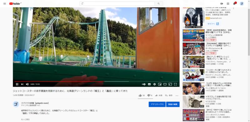You Tube動画